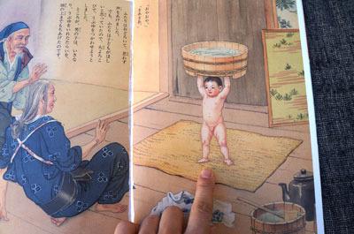 最後に紹介した絵本の桃太郎、うまれてすぐ産湯の桶を持ち上げていた。かっこよすぎる