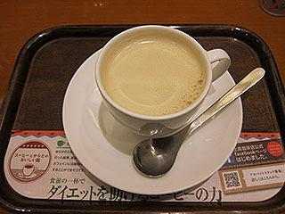 黒糖ミルク珈琲。