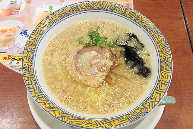 正式名称は「釜炊きとんこつラーメン」。660円。