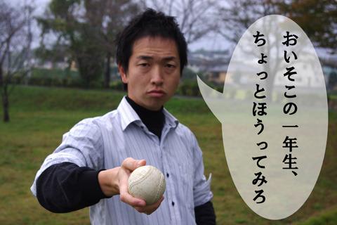 言っている人は、ハンドボール投げで14mしか投げられない人です。