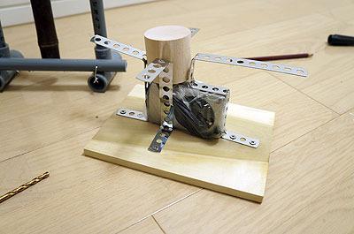 上から木材ボタンを設置