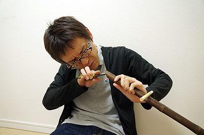 竹の節を破ってみる