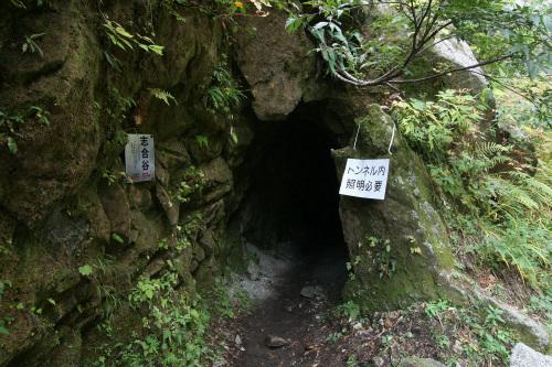 崖沿いの道が崩落している部分ではトンネルに入る