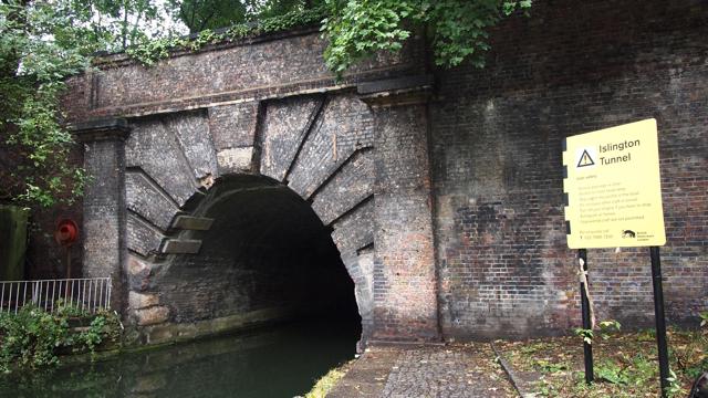 あ!トンネルになってる!
