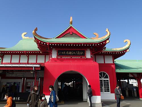 まあ江ノ島水族館は最寄り駅からして深海っぽいからしかたがないような気もするが。