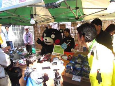 くまモン、物販中。ばんばん売れます、熊本物産。