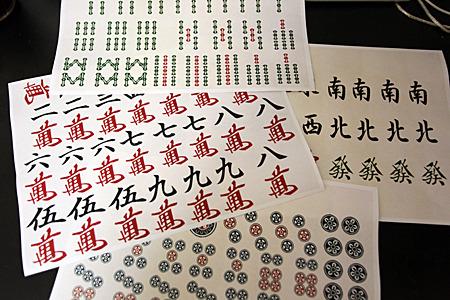 文字を拡大して色味を変えて印刷、を何度か繰り返した