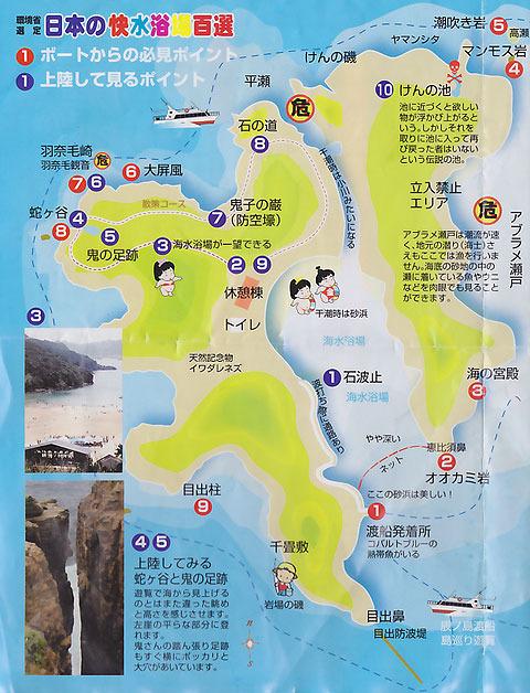 辰の島のマップ。
