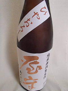 屋守(おくのかみ)という少量生産の酒も出している。ワインにも似た香りと酸味があり、米の旨味もしっかりしていて実にうまい酒です。