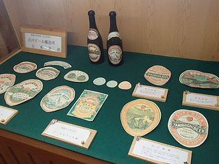 酒造で作っていた古いビールのラベルも展示されていて興味深い。