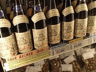 動物が宴会している絵がかかれたラベルの「酒は楽しく」シリーズもこちらで買える。ビールは東京駅とかでも売っているそうです。