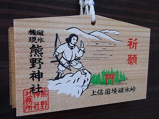熊野神社はこんな感じ