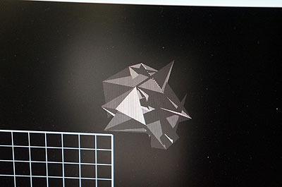 宇宙空間みたいなこっちのソフトもかっこいい