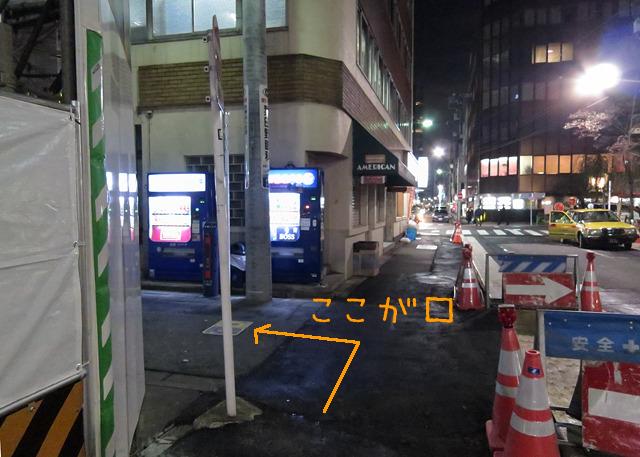 工事中の歌舞伎座の裏が、犬の口</a>!