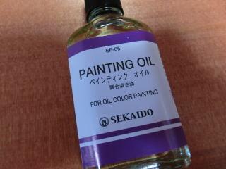 油絵具を溶いてサラサラにする溶き油