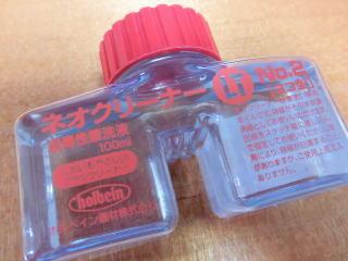 汚れた筆を洗うブラッシクリーナー