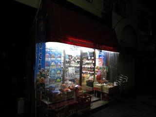 沖縄の物産屋さんがある!