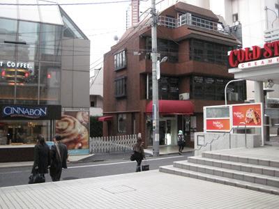 あのコールドストーンクリーマリー日本1号店のはす向い