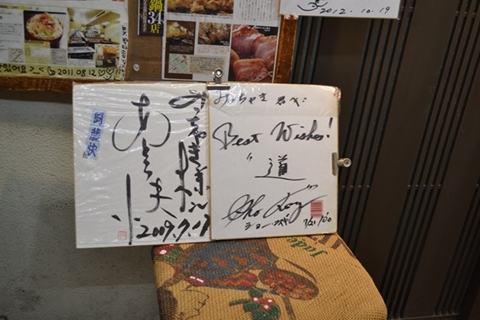 阿藤快とショー・コスギという見たこと無い組み合わせ
