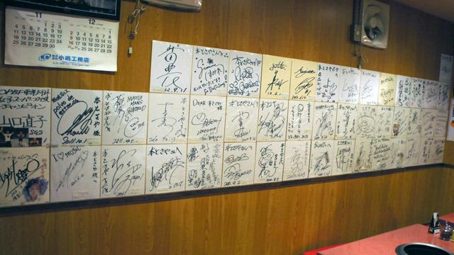 左まで壁一面がサイン色紙。