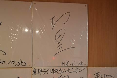 坂田亘の画像 p1_1