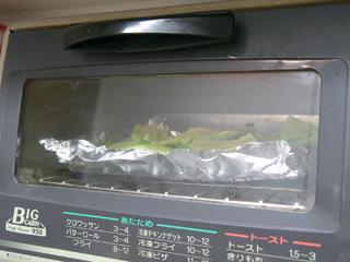 トースターで適当に焼く