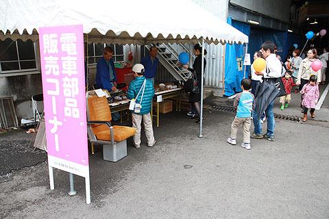 電車部品販売コーナー。