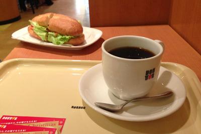 得した20円で、コーヒーをMサイズにできる!