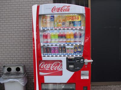 豆知識ですが、コカコーラ社の100円自販機はレア。