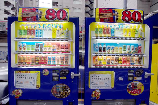 第6自販機!!おどろきの80円!!