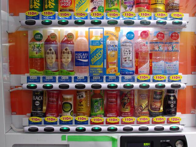 100円を見慣れると、中途半端な感が否めない110円自販機。