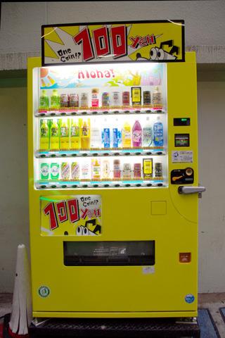 渋谷ロフトの裏にあった。第11自販機。