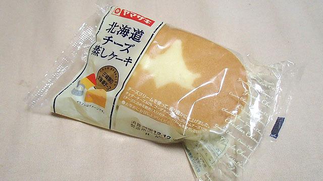 パンをパンに塗るジャムに加工します。