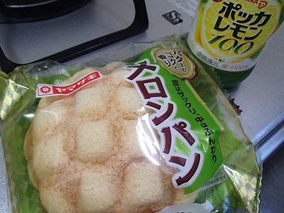 最近の袋入りのメロンパンは昔のようなツルンと黄色い表面のメロンパンと違い、ちゃんとメロン模様ですね。