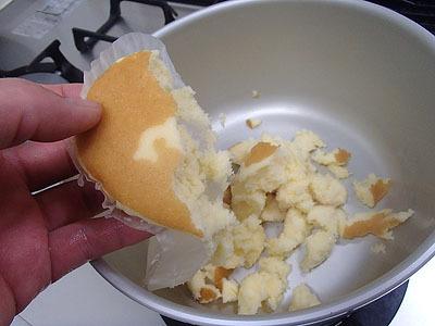 チーズの風味がどうなるかやや心配だが、元の色から考えて見た目はよりカスタードクリーム風になるだろう。