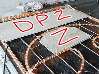 額の「Z」。上には「DPZ」