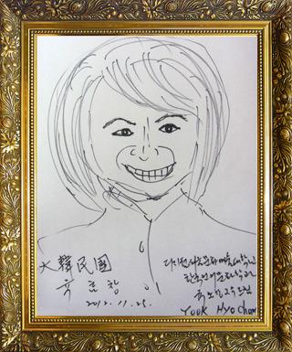 韓国代表 ユクさん画