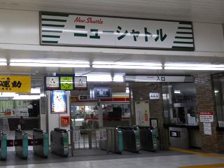 JR大宮駅は駅ナカなどあって華やかだが、ここだけ急に昭和になる