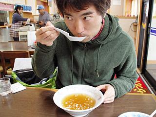 完全に冷めたスープでも、おいしく飲める味なのです。