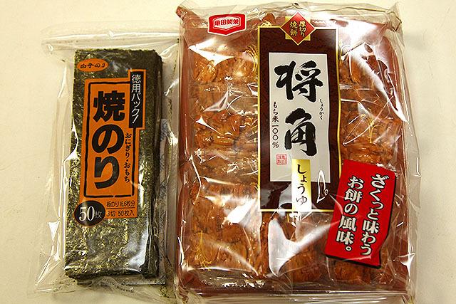 煎餅は亀田製菓の「将角」をチョイス。濃いめのしょうゆ味と適度な固さで美味い。