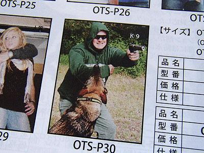 しばらく放っておけば犯人が降参しそうだけれど、警察犬のことを考えると早く犯人を撃った方がいいのか?