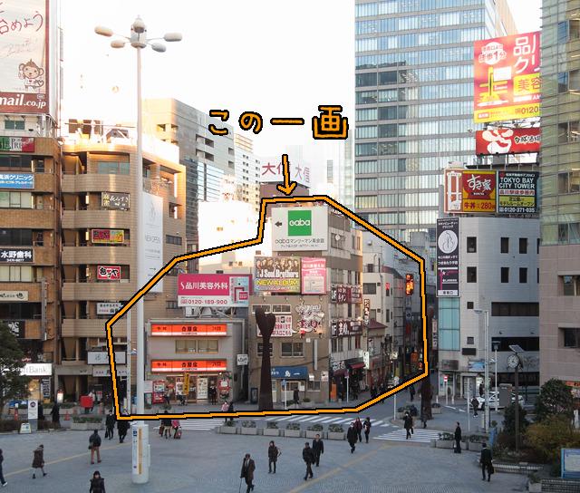品川駅の港南口から出た正面の一画がまさに東京代表ではないかと思うのだ。
