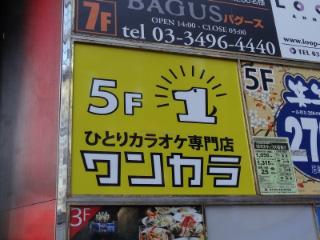 【ラウンドワン】カラオケ - round1.co.jp