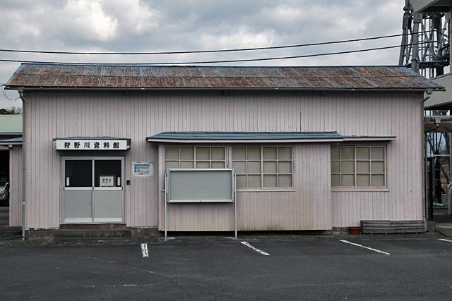 ローカル線の駅舎のようないい味出てる資料館