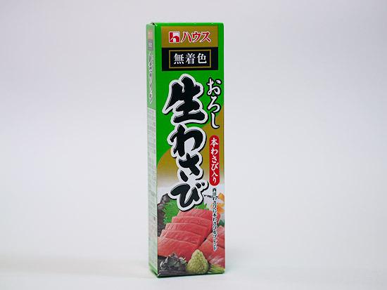 日本二大チューブである「ワサビ」(もうひとつはカラシである)