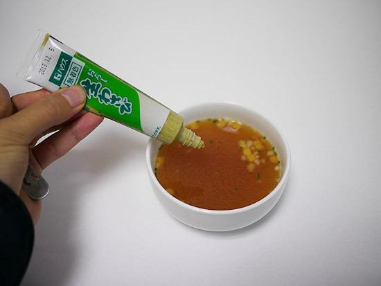 コンソメスープにもワサビ!