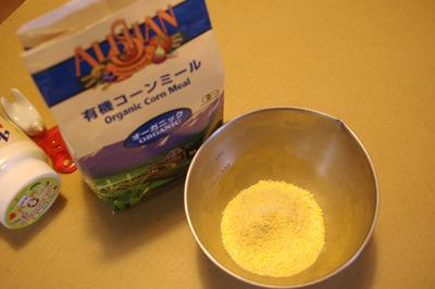 手順2:トウモロコシ粉・ぶどう糖を混ぜる