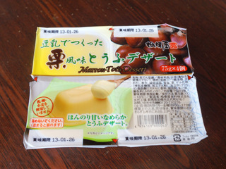 「栗風味とうふデザート」は名称としては充填豆腐