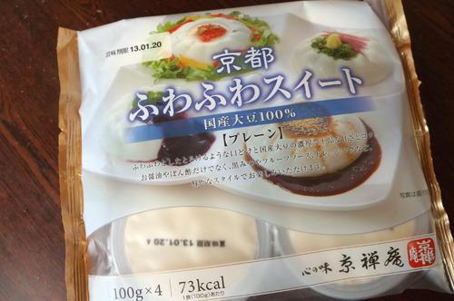 京都ふわふわスイート。何だろうと思うだろう、豆腐なのである