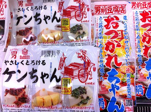 自由な豆腐といえばトリッキーなネーミングの商品を次々市場に投入する「男前豆腐」(スイーツ系の豆腐も充実)だが、いかんせん商品が多くて今回は追わず